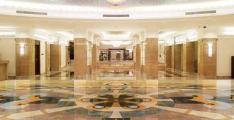 Okura Garden Hotel Shanghai - Σανγκάη - Σαλόνι ξενοδοχείου