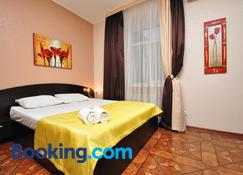 Apartments in City Center Area - Kyiv - Bedroom