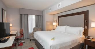 Holiday Inn Hotel & Suites Cincinnati Downtown - סינסינטי - חדר שינה