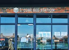 Cube Bed Station - Hostel - Semporna - Outdoor view