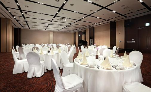Park Sunshine Jeju - Seogwipo - Banquet hall