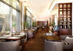 Park Sunshine Jeju - Seogwipo - Restaurant