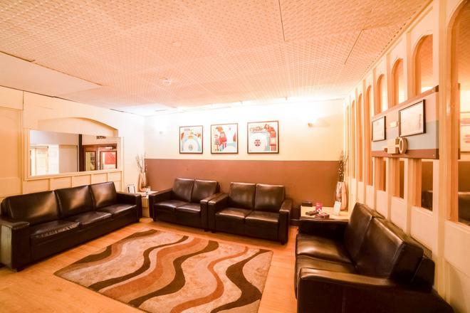 OYO Sandringham Hotel - Cardiff - Lounge