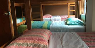 Tupac Hostel - Lima Airport - Lima - Bedroom