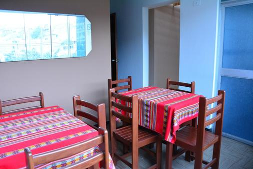 Tupac - Lima Airport Hostel - Lima - Comedor