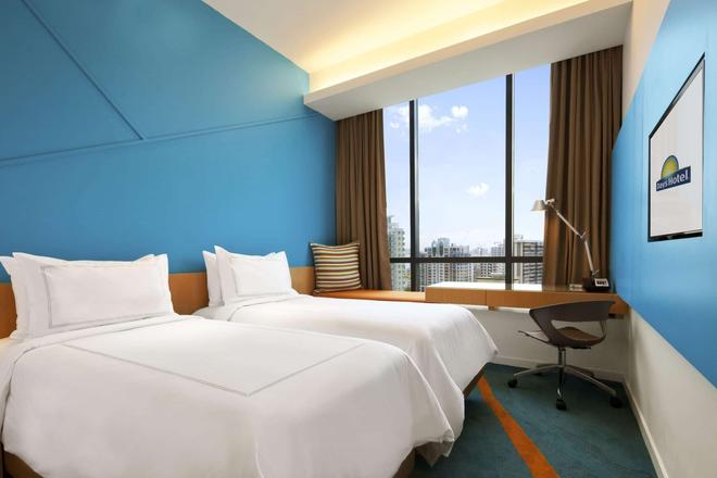 Days Hotel by Wyndham Singapore at Zhongshan Park - Singapour - Chambre