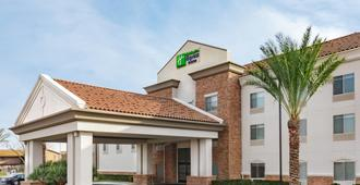 Holiday Inn Express Hotel & Suites Merced, An IHG Hotel - Merced