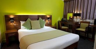 Conference Aston Hotel - Birmingham - Camera da letto