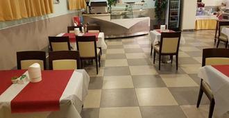 Capodichino International Hotel - נאפולי - מסעדה