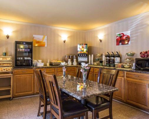 Quality Inn Fort Jackson - Columbia - Buffet
