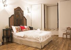 Oriella Hotel - Istanbul - Bedroom