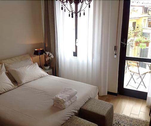 B&B Mundi - Milan - Phòng ngủ