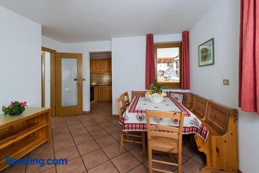 Residence Villa Boschetto - Carano - Dining room