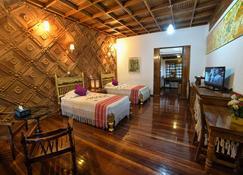 Thazin Garden Hotel - Баган - Спальня