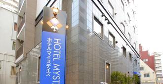 Hotel Mystays Kamata - Tokyo