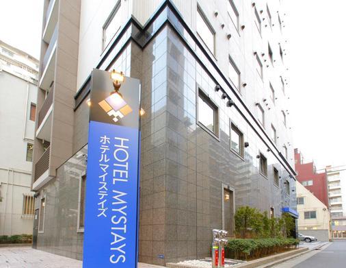 Hotel Mystays Kamata - Tokio - Gebäude