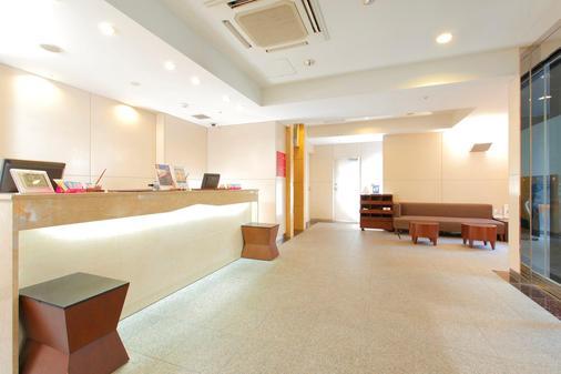 Hotel Mystays Kamata - Tokio - Rezeption