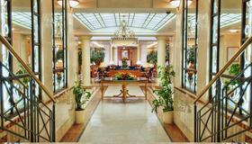 Opera Hotel - Kiev - Recepción