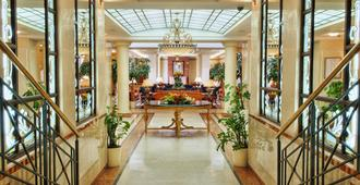 Opera Hotel - Kyiv - Resepsjon