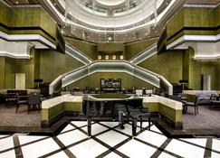 Ayla Grand Hotel - Ал Аін - Лоббі