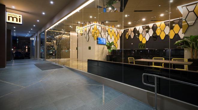 Hotel MI - Singapore - Aula