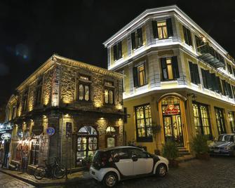 1905 Boutique Hotel - Xanthi - Building