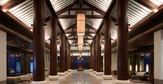 Radisson Blu Resort Wetland Park Wuxi - Hongshan - Lobby