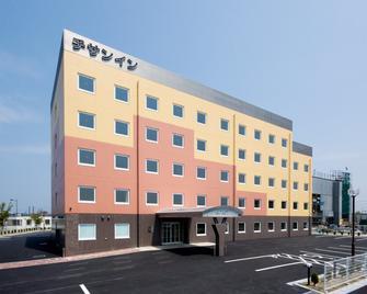 Chisun Inn Niigata Chuo Ic - Niigata - Building