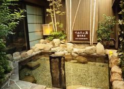Dormy Inn Takamatsu - Takamatsu - Cảnh ngoài trời