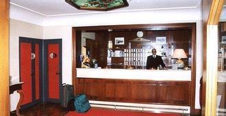 Hotel Miravalle - Nápoles - Recepção