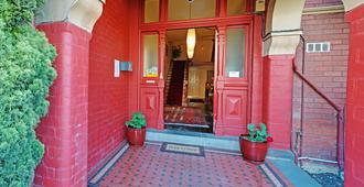 Edinburgh Gallery Bed & Breakfast - Hobart - Θέα στην ύπαιθρο