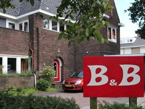 阿姆斯特丹澤維艾拉住宿加早餐酒店 - 阿姆斯特丹 - 阿姆斯特丹 - 建築