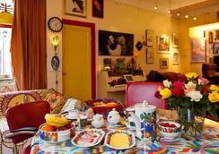阿姆斯特丹澤維艾拉住宿加早餐酒店 - 阿姆斯特丹 - 阿姆斯特丹 - 餐廳