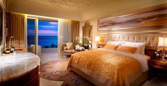 Crowne Plaza Resort Sanya Bay - Tam Á