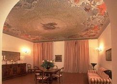 Hotel Urbani - טורינו - סלון