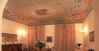 Hotel Urbani - Turin - Living room