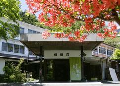 Ichikawa Bekkan Seikanso - Shibukawa - Building