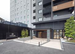Central Hotel Takeo Onsen - Takeo - Building