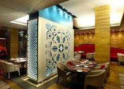 Graffit Gallery Design Hotel - Βάρνα - Εστιατόριο