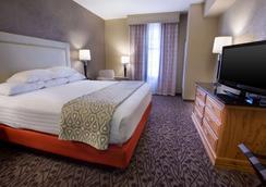 Drury Inn & Suites Amarillo - Amarillo - Bedroom