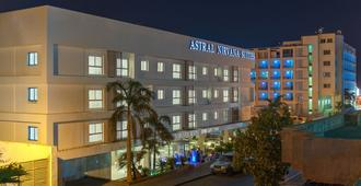 Astral Nirvana Suites - Eilat - Edificio