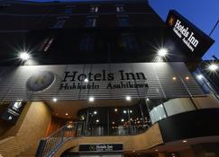 R Hotels Inn Hokkaido Asahikawa - Asahikawa - Toà nhà