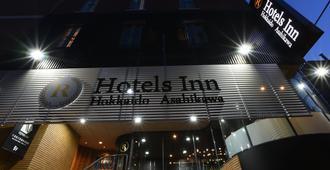 Rhotels Inn Hokkaido Asahikawa - Asahikawa