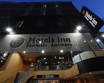 Rhotels Inn Hokkaido Asahikawa - Asahikawa - Gebouw