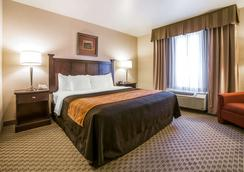 Comfort Inn & Suites - Henderson - Makuuhuone