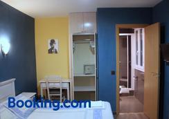 雷西歐旅館 - 馬德里 - 馬德里 - 臥室