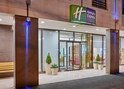 Holiday Inn Express Belgrade - City - Belgrade - Building