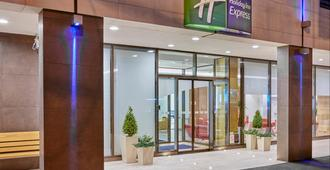 Holiday Inn Express Belgrade - City - Belgrado - Edificio
