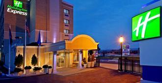 Holiday Inn Express Laguardia Airport - Κουίνς