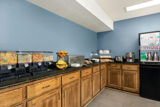 Baymont Inn and Suites Warner Robins, GA - Warner Robins - Buffet